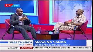 Siasa za Kanda: Siasa na sanaa