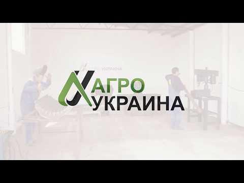 Ремонт подбарабанья. Агро Украина Групп