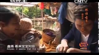 《快乐汉语》 20131127 傣族古寨 语言点:副词 已经
