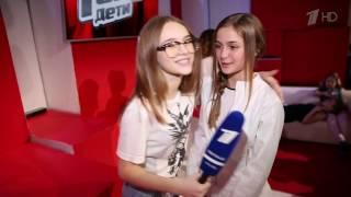 Юлианна Берегой. Интервью после финала - Голос.Дети - Сезон 4