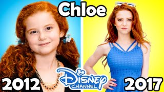 Disney Channel Famous Stars Before and After 2017 🌟 Then and Now