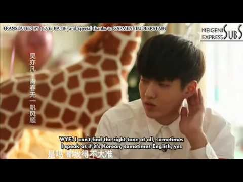 [ENG SUB] 150528 吴亦凡 Kris Wu Yifan - 鲁豫有约 A Date With Luyu