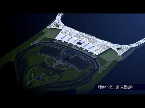 건설구조물-공항-인천공항 건설사업3단계