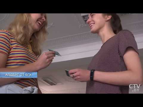 СТВ: Студенческие пропуска со встроенной банковской картой