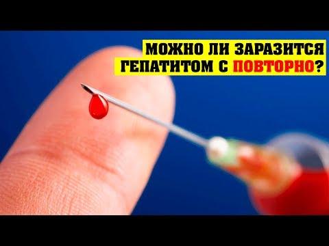 Дифференциальный диагноз гепатита а с другими заболеваниями