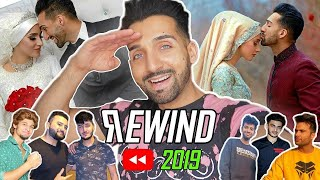 OUR YOUTUBE REWIND 2019