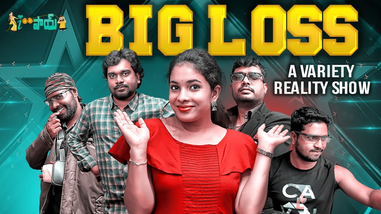 BIG LOSS - A Variety Reality Show || Aipaay Episode #4