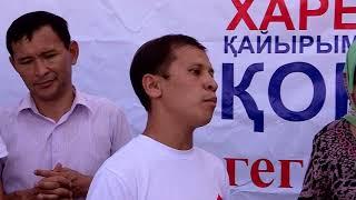 В Туркестанской области благотворительный фонд дарит квартиры малоимущим.