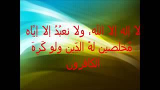 Takbiiratul Ciida تكبيرات العيد كامله By Sheekh Maxamud Guriceel