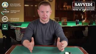 Лучший Ростовский игрок середины первого десятилетия XXI века
