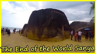 The End of the World Sanya, Hainan, China. Best Travel to China 2020