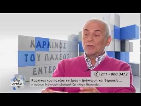 Βοήθεια από προστατίτιδα βίντεο