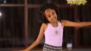 Dance :- [ የሁለት ግሩም ታዳጋዎቹ አስገራሚ ዳንስ ] { አዳማ } Ethiopian. Ethio Talent Show - Ambassel Tube 2018