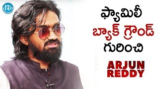 Rahul Ramakrishna About His Family Background || #Arjunreddy || Talking Movies With iDream