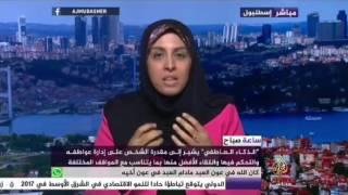 مداخلات أ. ياسمين يوسف حول تعليم مهارات الذكاء العاطفي للأطفال - برنامج ساعة صباح تحميل MP3