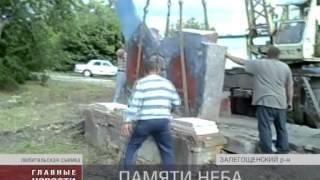В селе Моховое Залегощенского района установили памятник погибшим в ВОВ