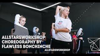 I Love It - Kanye West, Lil Pump Choreography by FLAWLESS BONCHINCHE All Stars Workshop