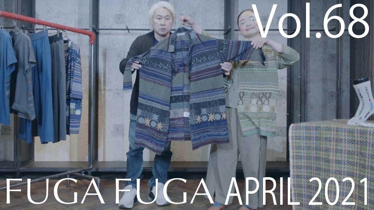 FUGA FUGA Vol.68 APRIL 2021