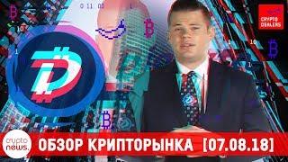 Pornhub принимает TRON. Россияне не понимают крипто? OKEx выходит на рынок СНГ