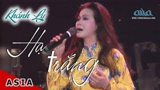 Hạ Trắng  | Nhạc Sĩ: Trịnh Công Sơn | Khánh Ly