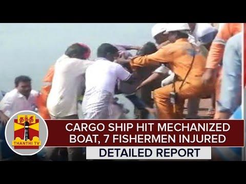 Cargo-ship-Hit-Mechanized-Boat-7-Fishermen-Injured-Detailed-Report