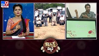 Cab drivers huge protest || Corona video game.. ! : iSmart News - TV9