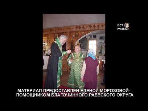 Свято-Никольский храм с. Раевский