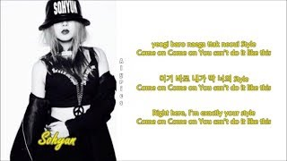 4MINUTE - Show Me (Rom-Han-Eng Lyrics) Color & Picture Coded