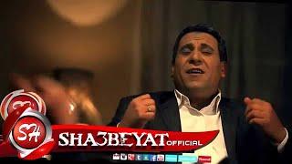 حصريا على شعبيات كليب على الخطيب الشعر الابيض Ali Elkhateb Elsha3r Elabyd