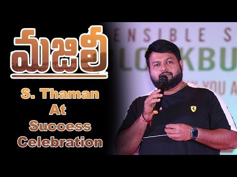 s-thaman-at-majili-movie-team-success-celebration
