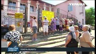 Каждый второй житель Счастья получает помощь от Гуманитарного штаба Ахметова