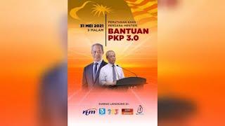 Perutusan Khas Program Strategik Memperkasa Rakyat Dan Ekonomi Tambahan (PEMERKASA+) oleh YAB Perdana Menteri