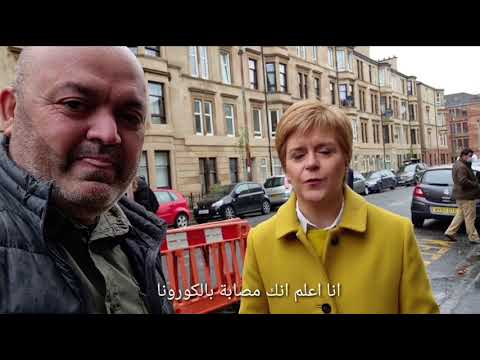 A message from Nicola Sturgeon