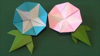 花「あさがお」折り紙Flower
