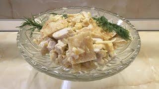 Салат с лавашом и курицей ( индейкой) от Милены Микаелян / Завтрак от хороших людей