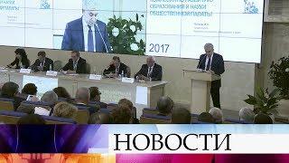 Общественная палата России представила свой ежегодный доклад о состоянии гражданского общества.