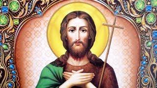 Молитва Иоанну Кестителю - утешение в трудный час.