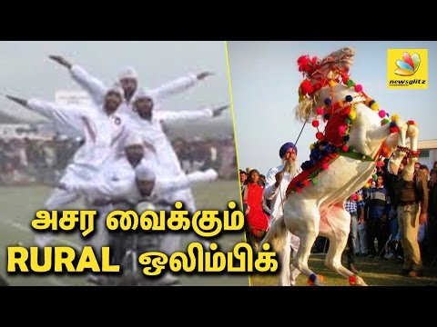 Rocking performance in India's Rural Olympics – Breathtaking Celebration