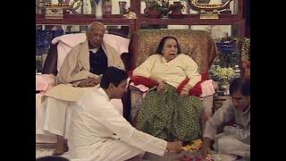 Sankranti Puja thumbnail