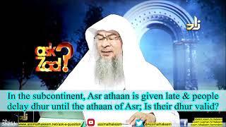 Is my dhuhr valid if I delay it & Pray just before Hanafi Asr time? - Sheikh Assim Al Hakeem