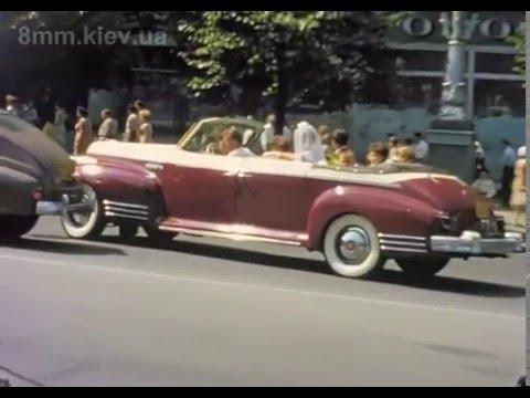 1967 год, Крещатик, Киев
