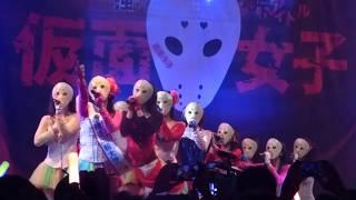 アーマーガールズ With 仮面女子候補生『ペルソニア』