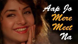 Aap Jo Mere Meet Na - आप जो मेरे मीत ना (HD) - Geet Songs - Divya Bharti - Lata Mangeshkar Hits
