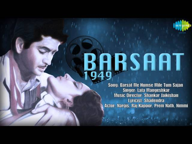 nargis song mp3