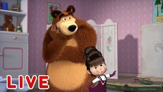 Masha and the Bear 🎬💥 LIVE STREAM 💥🎬 Best cartoons for kids and for the whole family