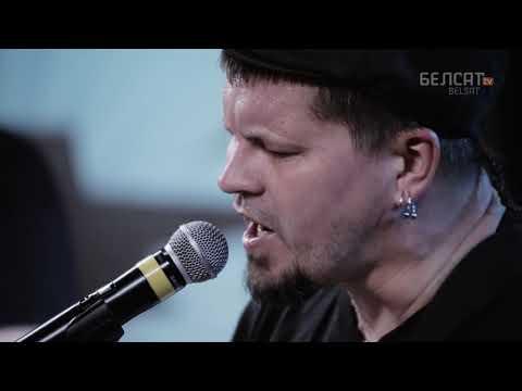 Dzieciuki - Час касінераў (Belsat Music Live)