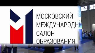 ММСО 2018