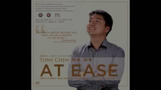 Tony Chen At Ease (Award winning)