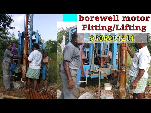 Borewell motor fitter | borewell motor removal | advanced machinery | lifting | pulling with tractor