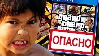 игры убивают детей!